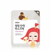 Collagen Mask Pack - 25 g