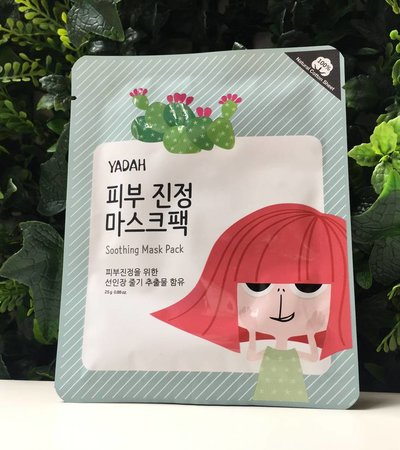 Soothing Mask Pack - 25 g  x 12ea