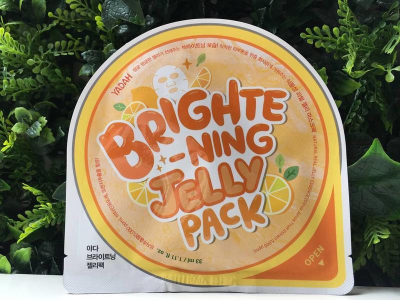 Brightening Jelly Pack - 33 ml