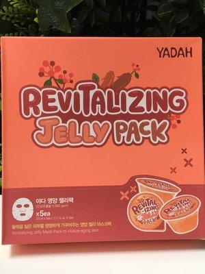 Yadah Revitalizing Jelly Pack (5ea)