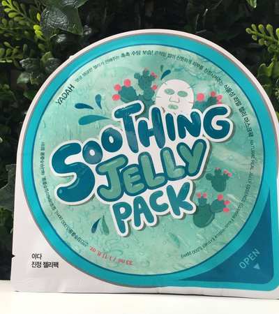 Soothing Jelly Pack - 33 ml (5ea)