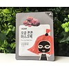 Yadah Pore Care Mask Pack - 25 g
