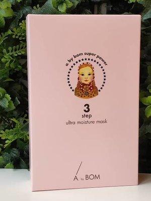 A. by Bom Ultra Moisture Mask (10pcs)