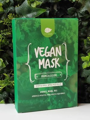 Happy Vegan Madecassoside Relaxing Vegan Mask (5pcs)