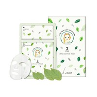 Ultra Cool Leaf Mask - 6ml + 25ml