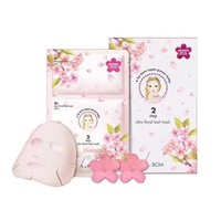 Ultra Floral Leaf Mask (6ml + 25ml x 5pcs)