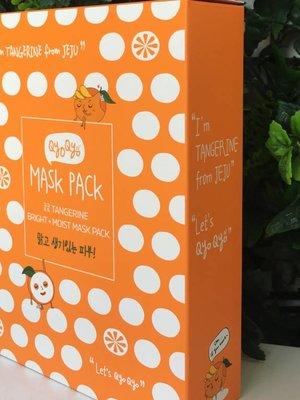 Qyo Qyo Tangerine Bright + Moist Mask Pack (10ea)