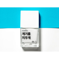 Oil Eraser - 9 ml