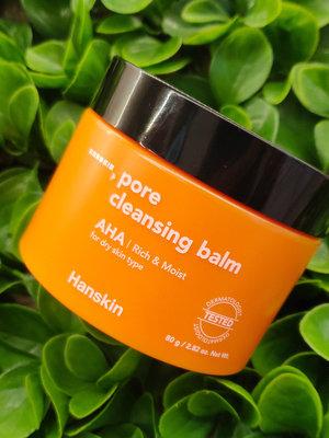 Hanskin Pore Cleansing Balm AHA