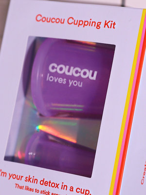 The Coucou Club Cupping Kit