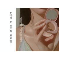 Like a Shadow #Lost Stars - 3g