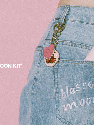 Blessedmoon Make-up Kit Case