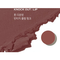Lip #Knock Out - 5g
