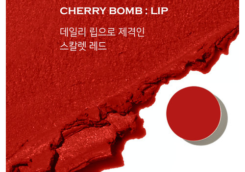 Blessedmoon Lip #Cherry Bomb