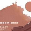 Blush #Mood Chip