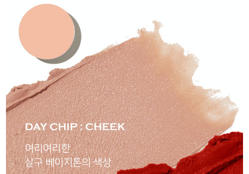Blessedmoon Blush #Day Chip