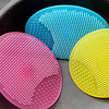 Silicone Cleansing Pad