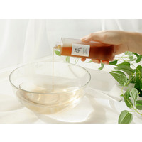 Ginseng Essence Water - 150ml