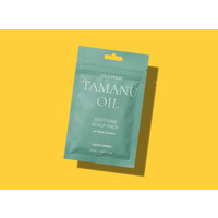 Tamanu Oil Soothing Scalp Pack W/ Black Currant - 50ml