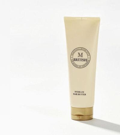 Hydrate Hair Butter - 250g