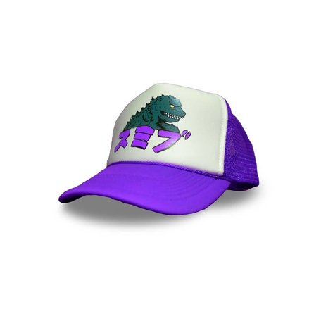Gozera Trucker Cap | Purple