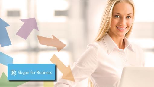 Online Kurs Microsoft Skype für Business Elearning