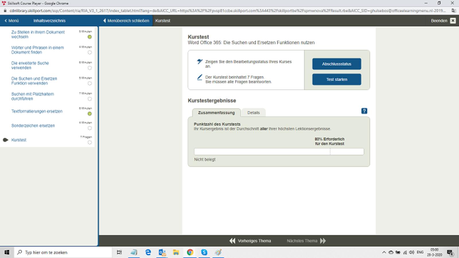 Microsoft Word Microsoft Office 365 Word Anfänger + Fortgeschrittener