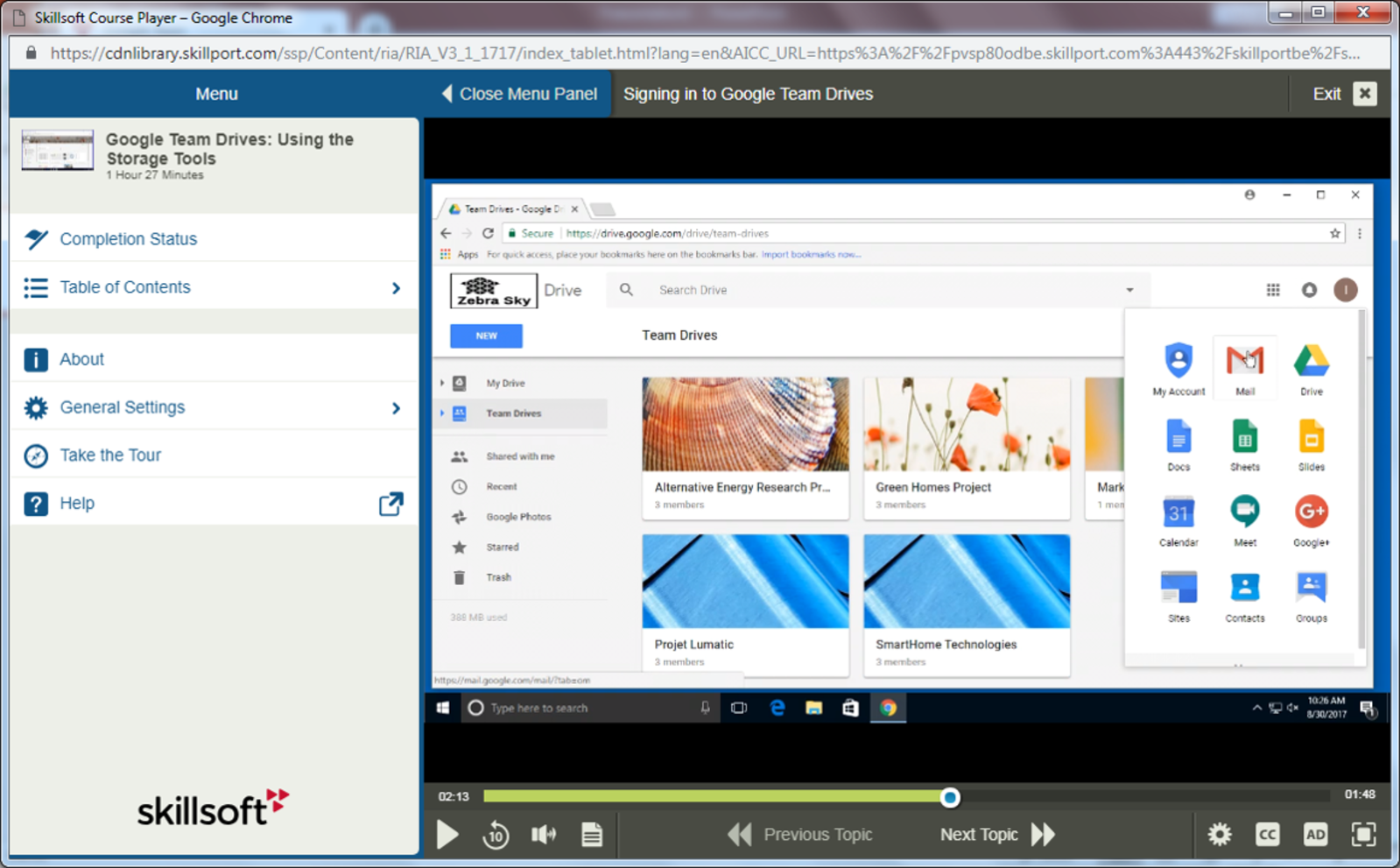 Google Google Team Drives E-Learning Kurs