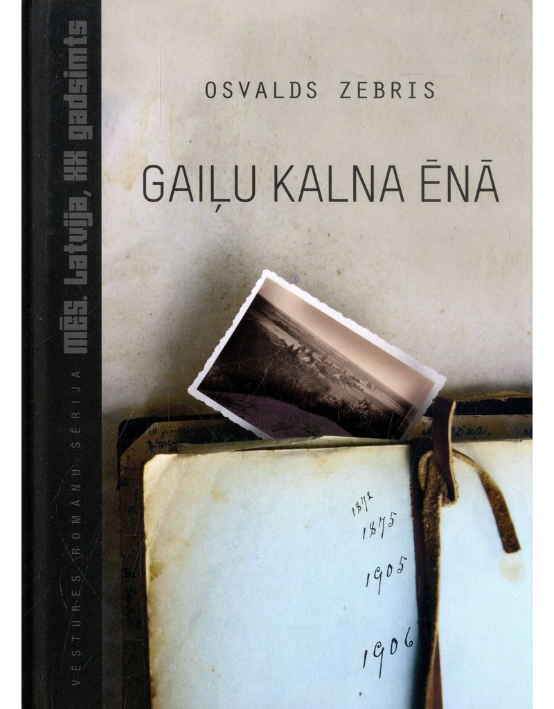 Gailu Kalna Ena (check price)