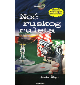 Noć ruskog ruleta