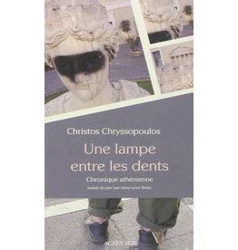 CHRYSSOPOULOS Christos Une lampe entre les dents