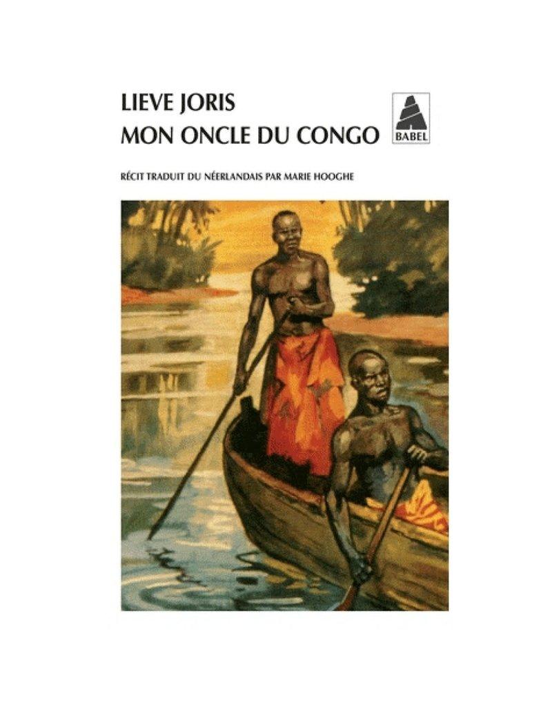 Mon oncle du Congo