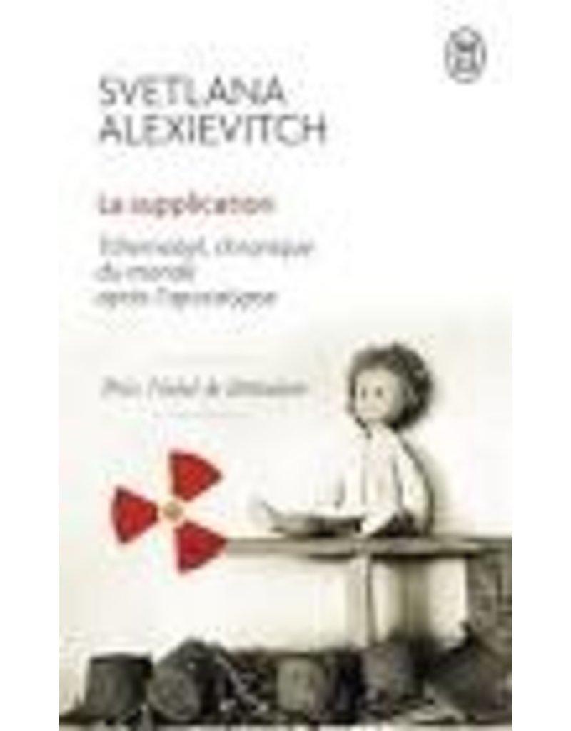 ACKERMAN Galia & LORRAIN Pierre (tr.) La supplication