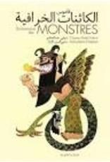 Dictionnaire des monstres (bilingue arabe)