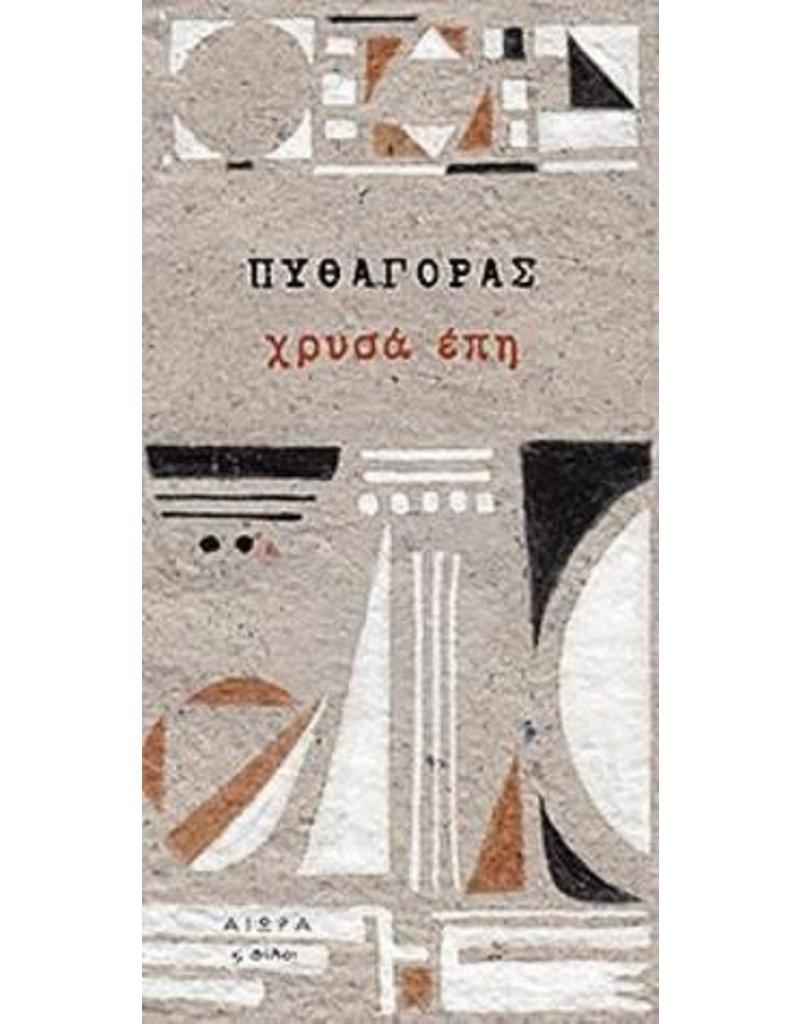 Chrysa epi