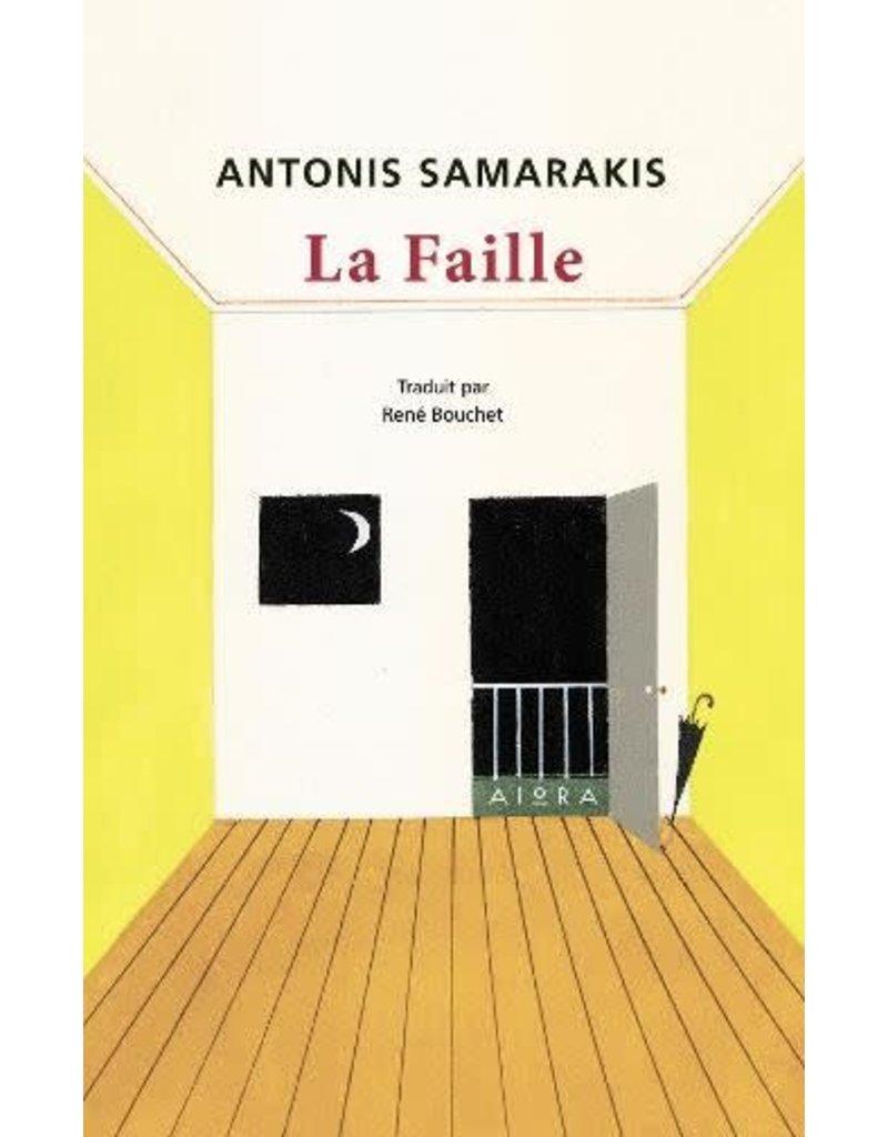 Antonis Samarakis La faille