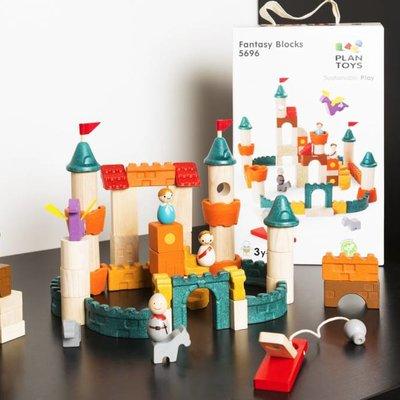 Plan Toys Fantasiebouwblokken