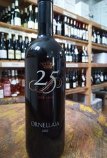 Ornellaia 2010 25th Anniversary Bottle