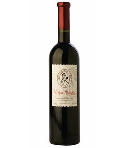 Avantis Estate Avantis Estate Red 2015