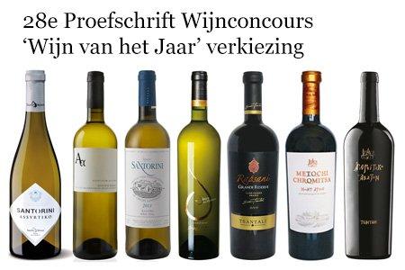 Proefschrift Wijnconcours 2016