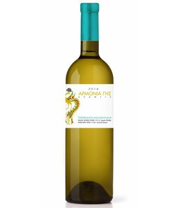 Avantis Estate Armonia White