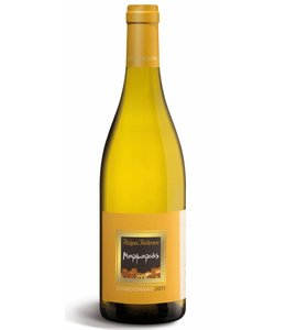 Tselepos Winery Marmarias 2017