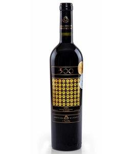Monemvasia Winery 300 - 2008