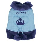 East Side Collection ESC Royalty Pet Coat Prince