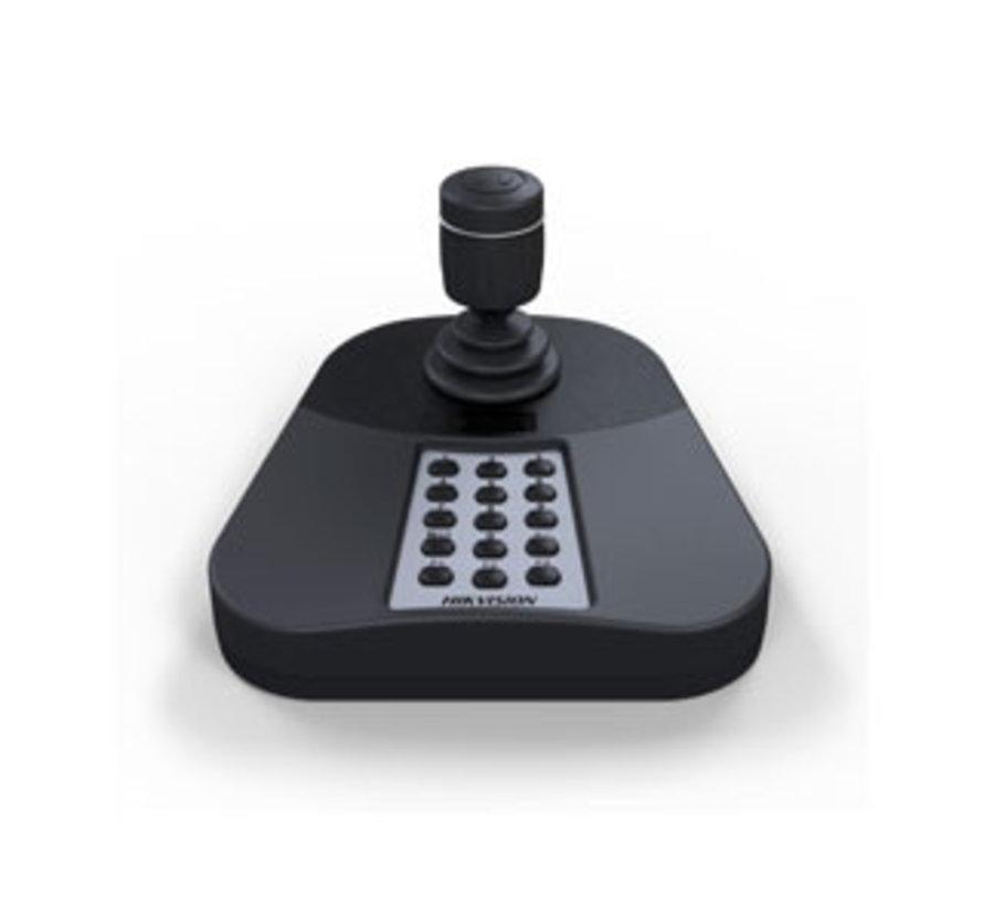 Hikvision USB keyboard DS-1005KI voor speeddome