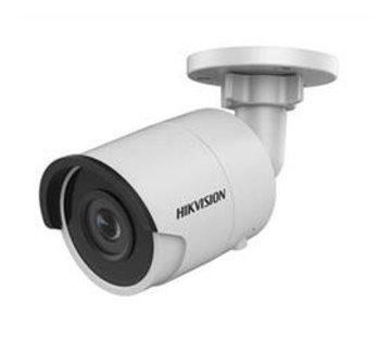 Hikvision Hikvision DS-2CD2055FWD-I 2.8mm bullet 5MP