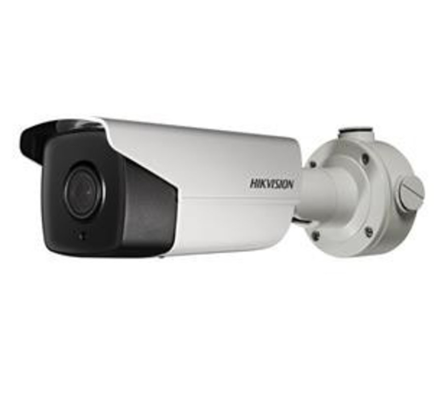 Hikvision Darkfighter Lite DS-2CD4B26FWD-IZS