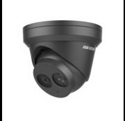Hikvision Hikvision DS-2CD2345FWD-I(BLACK)(2.8mm)