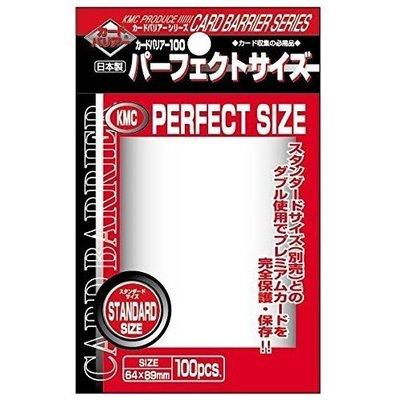 KMC Standard Sleeves - Hyper Mat Clear (80)