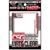 KMC Standard Sleeves - Character Guard Clear Mat & Clear - 60 oversized Sleeves